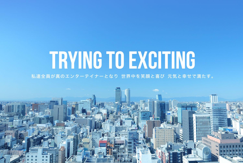 HKホールディングスWEBサイトを公開しました。