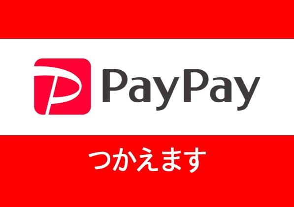 炭火焼鳥かぐら(新着情報/お客様の声/PayPay/ペイペイ)