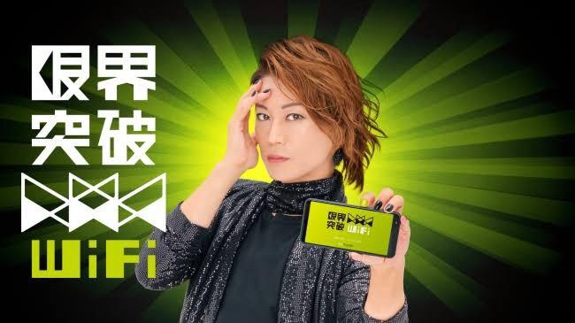 エックスモバイル(商品紹介/格安SIM/限界突破WiFi)